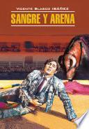 Libro de Кровь и песок. Книга для чтения на испанском языке