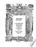 Libro de Biblia Sefer Teshuvah