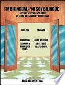 Libro de I M Bilingual   Yo Soy Bilingue