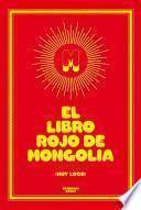 Libro de El Libro Rojo De Mongolia
