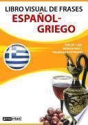 Libro de Libro Visual De Frases Español Griego