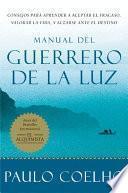 Libro de Manual Del Guerrero De La Luz