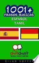 Libro de 1001+ Frases Básicas Español   Tamil